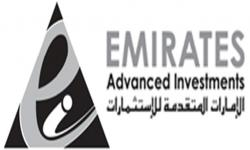 Emirates Advanced Investments